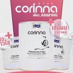 Corinna collagen คอลลาเจนเพียวแท้ 100% 200g.นำเข้าจากญี่ปุ่น