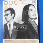 OPEN ฉบับ My Way หนทางบางสายของศิลปินไทยร่วมสมัย ฉบับ ตุลาคม 2547