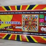 เกมเศรษฐีอาเซียนเฟสติวัล(ASIAN FESTIVAL)
