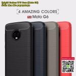 HYBRID Carbon TPU Case (Moto G6)