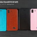 Mofi Leather Case (OPPO R7)