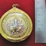 สินค้าหมดค่ะ เหรียญพระพิฆเนศปางรีนาโมจัน คณปติ(ช่วยขจัดหนี้สิน อุปสรรค ทวีทรัพย์)หลัง12ราศี เนื้อสามกษัตริย์เลี่ยมทองไมครอนพร้อมใบคาถาค่ะ