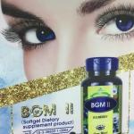 blueberry eyecare softgel บลูเบอร์รี่ อายแคร์ ซอฟท์เจล