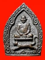 เหรียญพระอาจารย์สมชาย วัดเขาสุกิม