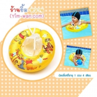 ร้านเราของแท้ คุณภาพดีค่ะ Size  M   Pooh Swimming Trainer (6 เดือน - 2 ขวบ)  ห่วงยางเล่นน้ำเด็กเล็กพยุงหลังล็อค 2 ชั้นโอบรอบตัวสุดฮิต  ( -วิธีใช้ดูในคลิปวีดีโอค่ะ)  (สายพาดบ่าไม่จำเป็นต้องเป่านะคะ ตัวปีกนางฟ้าโตแล้วไม่ต้องเป่า)