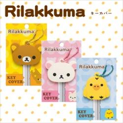 ที่ครอบกุญแจ มี3ลาย: Rilakkuma (หมีสีน้ำตาล), Korilakkuma (หมีสีครีม) และ Kiioritori (ลูกเจี๊ยบ)