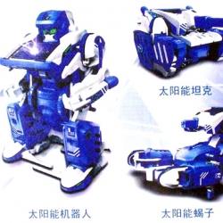 DIY หุ่นยนต์หลังงานแสงอาทิตย์ ประกอบด้วย หุ่นยนต์ รถถังและแมลงป่อง