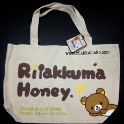 กระเป๋าถือ ลายหมี ริลัคคุมะ Rilakkuma ขนาด 15x10นิ้ว