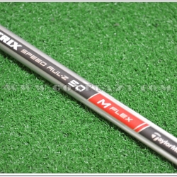 MATRIX SPEED RUL-Z 50 FLEX SENIOR DRIVER SHAFT