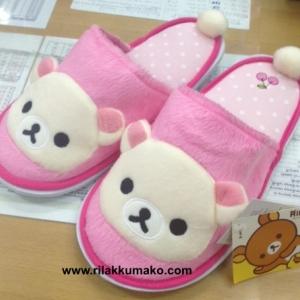 รองเท้าใส่เดินในบ้าน โคะริลัคคุมะ Korilakkuma ขนาด Freesize