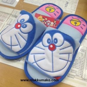 รองเท้าใส่เดินในบ้าน ลาย โดเรมอน Doraemon Freesize