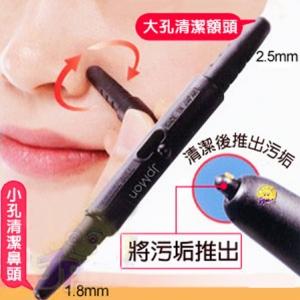Pore Cleaning Stick อุปกรณ์ทำความสะอาดรูขุมขนบริเวณใบหน้า (ซื้อ 6 ชิ้น เหลือชิ้นละ 70 บาท)