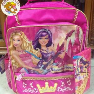 กระเป๋านักเรียน บาร์บี้ Barbie Princess Popstar ขนาด 12x14นิ้ว