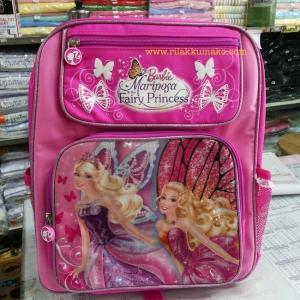 กระเป๋านักเรียน บาร์บี้ Barbie Fairy Princess ขนาด 12x14 นิ้ว