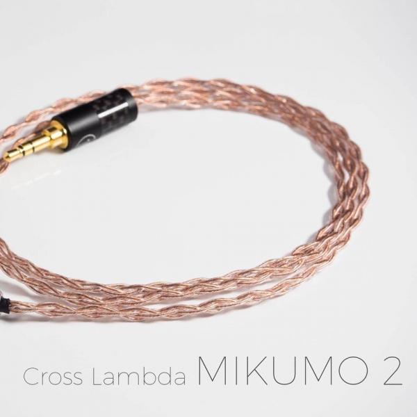 สาย Cross Lambda Mikumo2