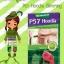 พี57 ฮูเดีย สลิมมิ่ง 30เม็ด (P57 Hoodia Slimming 30Caps.) thumbnail 2