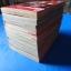 ชาติบุรุษทะยานฟ้า จำนวน 11 เล่ม เล่ม 1 - เล่ม 11 thumbnail 3