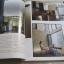 ้บ้านและสวน ฉบับที่ 498 กุมภาพันธ์ 2561 escape thumbnail 3