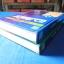 ลว.สุดท้าย จำนวน 2 เล่ม โดย วสิษฐ์ เดชกุญชร ( โก้ บางกอก ) พิมพ์ครั้งที่สาม มี.ค. 2534 thumbnail 7