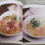 อาหารหลายรส อาจารย์ศรีสมร คงพันธ์ เขียน thumbnail 5