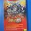 SUPER ROBOT WARS MX PlayStation 2 Expert Gamer thumbnail 1