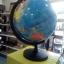 ลูกโลกPVCขนาดเส้นผ่าศูนย์กลาง 32 Cm. thumbnail 4