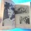 ชีวิตและความคิดของ อี.เอฟ. ชูม้ากเก้อ เขียนโดย บาบาร่า วู้ด แปลโดย วีระ สมบูรณ์ พิมพ์ครั้งแรก มี.ค. 2531 thumbnail 11
