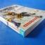 Kingdom Hearts 2 หนังสือเฉลยเกม PlayStation 2 CYBER TEAM thumbnail 2