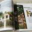บ้านและสวน ธันวาคม 2560 The Gardeners thumbnail 6