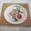 อาหารชุดสุขภาพ เห็ดอร่อย โดย กองบรรณาธิการสำนักพิมพ์แสงแดด thumbnail 1