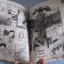 GUNDAM OO กันดั้มดับเบิ้ลโอ 1 และเล่ม 2 (ยังไม่จบชุด) Kouzou Ohmori เรื่อง Hajime Yatate,Yoshiyuki Tomino ภาพ thumbnail 5