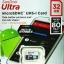 MicroSD Sandisk Ultra 32GB 80MB/s No Adapter ประกันศูนย์ 7ปี