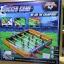 เกมฟุตบอล (Soccer Game) thumbnail 2