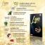 ยาลดน้ำหนัก ลดความอ้วน ลีน Lyn by pim thumbnail 6