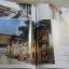้บ้านและสวน ฉบับที่ 498 กุมภาพันธ์ 2561 escape thumbnail 15