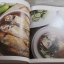 อาหารหลายรส อาจารย์ศรีสมร คงพันธ์ เขียน thumbnail 3