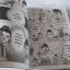 การ์ตูนความรู้ชุดมหาราชไทย พ่อขุนรามคำแหงมหาราช โดย ทีมงาน E.Q. Plus thumbnail 2
