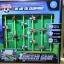 เกมฟุตบอล (Soccer Game) thumbnail 1