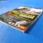 OPERATION FLASHPOINT DRAGON RISING เฉลยเกม XBOX360&PS3 thumbnail 3
