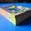 โดเรม่อน ตอน พิเศษ 3 นักรบแห่งฝัน เล่ม 2 , 3, 4, 5 , 6 มิตรไมตรี จำนวน 5 เล่ม thumbnail 4
