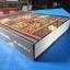 สารานุกรมสมุนไพร รวมหลักเภสัชกรรมไทย โดย วุฒิ วุฒิธรรมเวช พิมพ์ครั้งที่หนึ่ง ส.ค. 2540 ปกแข็ง thumbnail 2