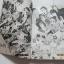 มอร์นิ่ง มุซึเมะ สาวโนะเนะก๊วนลูกกวาด เล่มเดียวจบ ATOMU เขียน thumbnail 3