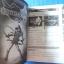 Guilyt Gear ISRKA หนังสือเฉลยเกม PlayStation2 thumbnail 7