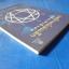 นพลักษณ์เล่มเล็ก คู่มือเข้าถึงตน โดย สันติกโรภิกขุ พิมพ์ครั้งที่หนึ่ง ธ.ค. 2542 thumbnail 4