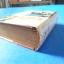 วิมานชีวิต เล่ม 1 โดย อุปถัมภ์ กองแก้ว พิมพ์เมื่อ พ.ศ. 2508 ปกแข็งมีใบหุ้มปก มีตรายางประทับในเล่ม thumbnail 5