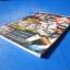 Guilyt Gear ISRKA หนังสือเฉลยเกม PlayStation2 thumbnail 3
