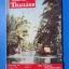 Holiday time in Thailand November 1960 thumbnail 1