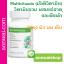วิตามินรวม ผสมแร่ธาตุและพืชผัก เฮอร์บาไลฟ์ (Herbalife Multivitamin with Minerals & botanicals) thumbnail 1