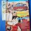 One Piece Land Land คู่มือเฉลยเกม PlayStation 2 thumbnail 15