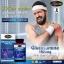 auswelllife glucosamine 1500 mg กลูโคซามีน thumbnail 3